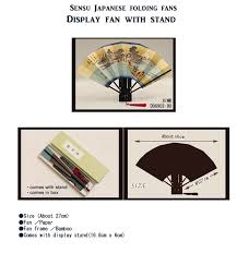 Japanese Fan Display Stand Sensu Japanese Folding FansDisplay Fan With Stand Best Japan 35