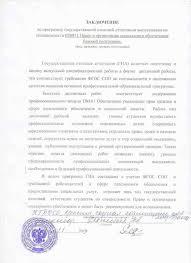 Заявление на патент для ип на год московская область Новые  Похожие посты