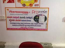 Preferred Courier Services In Ramnagar Karimnagar Top
