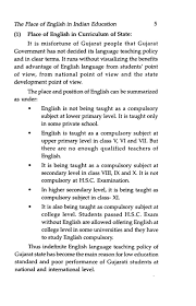 essay on importance of english as a global language
