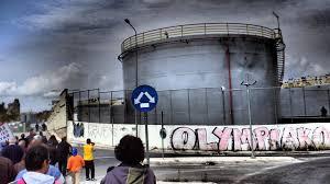 Αποτέλεσμα εικόνας για oil one