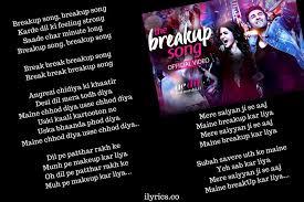 the breakup song s