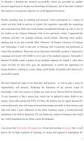 examples of graduate school essays graduate school essay examples  example of a critical essay for higher english graduate school essay writing service vancouver best topic