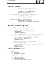 Resume Examples With No Experience College Student Resume No
