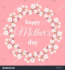 mother day card design mother day mothers day card happy stock vector 408666550 shutterstock