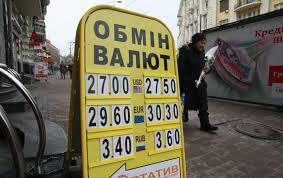 Картинки по запросу Курс валют на чорному ринку!!!!
