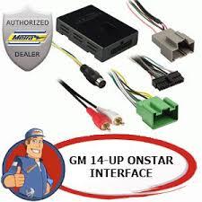 metra gmos lan 09 gm 14 up onstar interface metra gmos lan 09 gm 14 up onstar interface