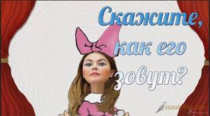 Один из украинских политиков опознал покушавшегося на Осмаева киллера: год назад он выходил на него под видом иностранного журналиста, - Геращенко - Цензор.НЕТ 4462