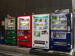 Canadian Vending Machines In Europe Beauteous JapaneseCanadian Exchange 48 Vending Machines