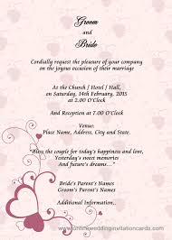 create a wedding invitation online wedding invitation cards online theruntime com