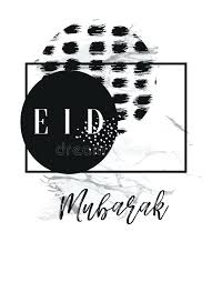 Eid Card Template Making An Adult Input Plan And Resource Pack Cards