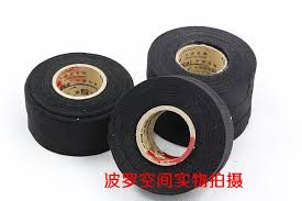 2017 automotive wiring harness fabric tape cloth tape harness automotive wiring harness fabric tape cloth tape harness special vehicle noise common tape