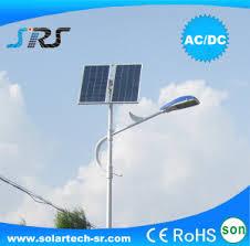 China IP65 All In One Outdoor LED Solar Street Light Motion Sensor Solar Street Lights Price List