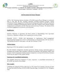 Project Manager Job Description Icar Naarm Big Biotech Project Manager Job Opening By