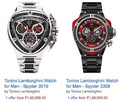 the most expensive watches in amazon rapchik deals tonino lamborgini