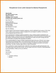 Valuable Veterinary Receptionist Cover Letter 13 Pet Nurse