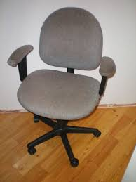 old office chair. Update Office Chair Old D