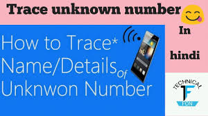 Number In Unknown Name Of To location How Trace On Android address gaf1qnR7