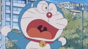 Khi 2 thánh lầy Doremon với Nobita hát IDOL ! - YouTube