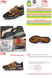 Li Ning Super Light 14 Visit To Buy Li Ning Super Light Running Shoes For Mens