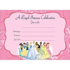 Party Invitation Card Online Invitation Templates Free