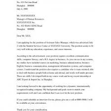 Sample Cover Letter For Medical Sales Representative With No ...