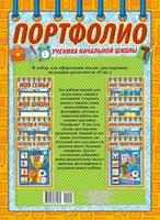 Купить дневники в Бугуруслане, сравнить цены на дневники в ...