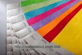 Бумажные Контрольные браслеты tyvek мм продажа цена  Бумажные Контрольные браслеты tyvek 3 4 19мм