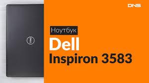 Распаковка <b>ноутбука Dell Inspiron 3583</b> / Unboxing Dell Inspiron ...