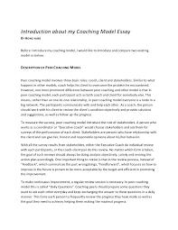 coaching model essay