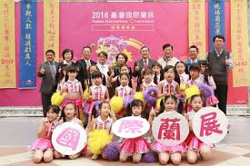 right is joined by local officials and children in giving the thumbs up to this year s successful tios april 9 in the southern taiwan metropolis