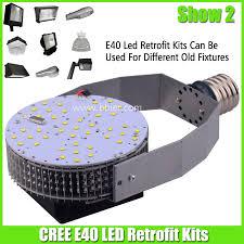cree 80w 8000lm e40 led retrofit kit led street light retrofit kit led retrofit