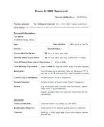 Software Engineer Resume Enchanting Engineering Resume Templates Word Lezincdc