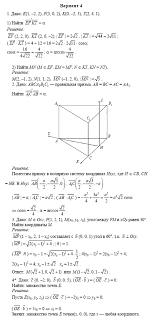 Заказать курсовую екатеринбург в Златоусте Стоимость написания  Стоимость контрольной работы по математике в Дзержинске