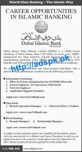 banking essay islamic banking essay the impact of islamic banking challenges and