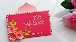 Eid Card Designs Handmade How To Make Handmade Eid Card Diy Beautiful Pop Up Eid Card Idea