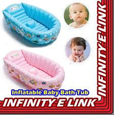inflatable baby bath tub