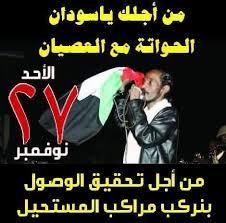 جامعة حلوان تنظم احتفالية تنصيب مجلس اتحاد الجامعة. مجموعة محمود في القلب بالدوحة Posts Facebook