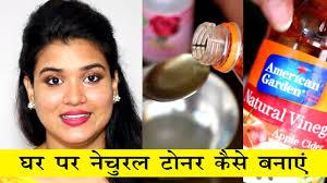 natural toner for face skin hindi