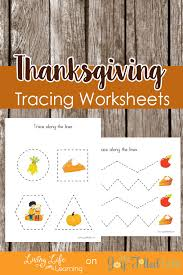 Thanksgiving Tracing Worksheets - My Joy-Filled Life