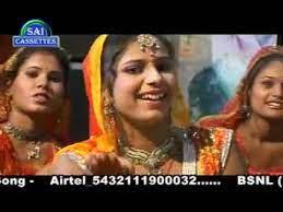 hindi devotional video bhakti song