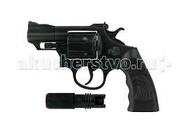 <b>Sohni</b>-<b>wicke Игрушечное оружие Пистолет</b> Buddy 12-зарядные ...
