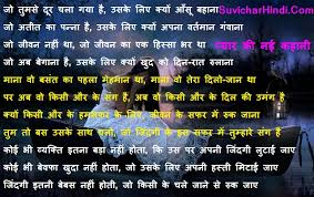 sweet love poem in hindi s