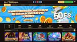 Уникальный официальный сайт казино