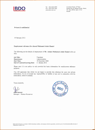 Downloads Sample Certification Letter Of Attendance New Employment