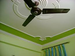 Latest Pop Designs For Living Room Ceiling Latest Pop Design For Living Room Living Room 2017