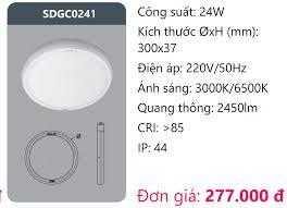 ĐÈN LED ỐP TRẦN NỔI TRÒN VIỀN MỎNG 24W DUHAL - SDGC0241 – ĐÈN DUHAL, ĐÈN LED  DUHAL