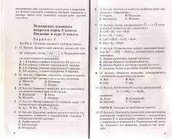 Гдз по информатике класс задачник vituaca  Гдз по информатике 8 класс задачник