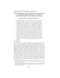 2 page essay on health