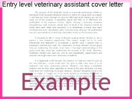 Cover Letter For Veterinary Assistant With No Experience Cover